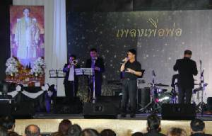 """จ.ชลบุรี เตรียมจัดคอนเสิร์ต """"เพลงเพื่อพ่อ""""ครั้งที่ 2 รำลึกในหลวง ร.๙"""