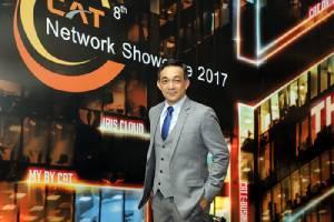 CAT Network Showcase 2017 โชว์เทคโนโลยี 4.0