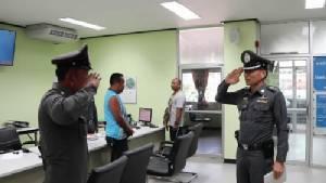 คืบหน้าตำรวจราชบุรีเร่งสืบสวน ติดตามตัวคนร้ายยิงลูกจ้างร้านแม็กซ์ดับ