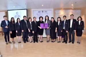 ม.ศรีปทุม จับมือกรมพัฒน์ฯ หนุนตลาดอี-คอมเมิร์ซ ยกระดับ SMEs แข่งขันระดับสากล