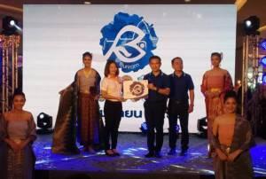 """บุรีรัมย์เปิดตัว """"Buriram Brand"""" การันตีสินค้าและบริการ สร้างความเชื่อมั่นผู้บริโภค"""
