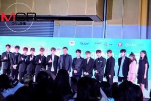 """""""Wanna One"""" บอยแบนด์แห่งชาติเผยติดเกมสนใจเกมจ้ำจี้ของไทย"""