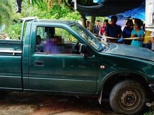 2 คนร้ายจ่อยิงผู้ใหญ่บ้านควนขนุนดับคาที่ คาดเหตุขัดแย้งส่วนตัว