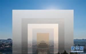 """จีนสั่งใช้ """"พลังงานสะอาด"""" สร้างความอบอุ่นช่วงฤดูหนาว"""