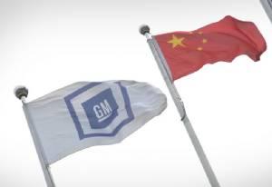 """ฉาวไม่จบ! GM เรียกคืนรถยนต์ในจีน 2.5 ล้านคัน เซ่นพิษถุงลมนิรภัย """"ทากาตะ"""""""