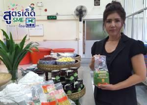 """""""ลอดช่องสยาม"""" ขนมไทยฉีกกรอบธุรกิจ โตเมืองนอก คืนเหย้าสยายปีกในบ้านเกิด"""