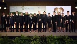 """""""เบิ้ล-กุ้ง-เปอร์"""" ร่วมโครงการ """"ก้าวตามรอยพ่อ ประชุมเมืองไทย อิ่มใจตามรอยพระราชดำริ"""""""