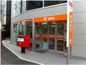 ไปรษณีย์ญี่ปุ่นที่รัก สุดยอดแห่งบริการ