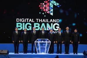 เอกชนคึกคักร่วมงาน-เซ็นเอ็มโอยู ในงานDigital Thailand Big Bang 2017