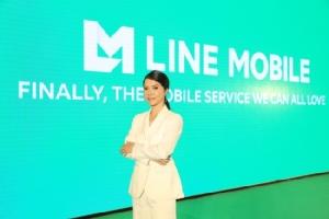 LINE Mobile รัฐอิสระในดีแทค ?!? (Cyber Weekend)