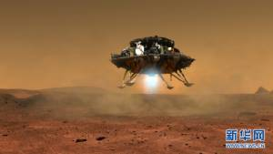 """จีนจะบุก """"ดาวอังคาร"""" ในสามปี หวังไขความลับแห่งจักรวาล (ชมคลิป)"""