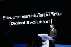 """เซ็น 15 MOU ในงาน """"ดิจิทัลไทยแลนด์บิ๊กแบง 2017"""" เปลี่ยนผ่านประเทศไทยสู่ยุคดิจิทัล 4.0"""