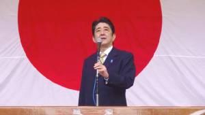 """""""อะเบะ"""" ประกาศยุบสภา ผู้ว่าหญิงแห่งโตเกียวตั้งพรรคใหม่เตรียมเลือกตั้ง"""