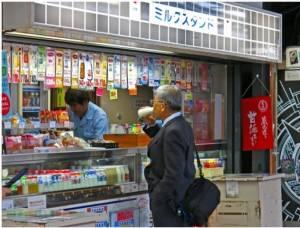เรื่องสนุกรอบทิศกับรถไฟ และสถานีรถไฟญี่ปุ่น