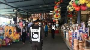 รวบมือป่วนส่ง จม.ขู่วางระเบิดร้านจำหน่ายสินค้าเบ็ดเตล็ดใน จ.พระนครศรีอยุธยา