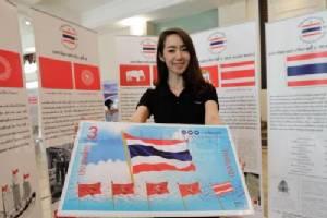 ไปรษณีย์ไทย เปิดตัวตราไปรษณียากรที่ระลึก 100 ปี ธงไตรรงค์