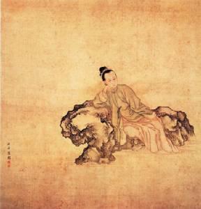 สดับลำนำโดย หลี่ ชิงเจ้า กวีหญิงแห่งราชวงศ์ซ่งรับเทศกาลไหว้พระจันทร์(จงชิว)