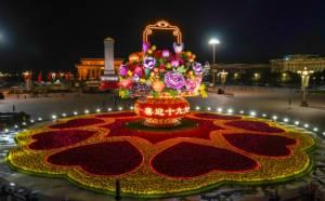 จีนประดับกระเช้าดอกไม้ยักษ์กลางเทียนอันเหมิน ฉลองวันชาติจีน (ชมภาพ)