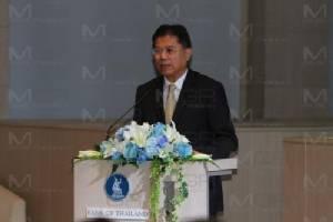 ส.ธนาคารไทย-ธปท. จับมือตั้ง Thailand Banking Sector CERT