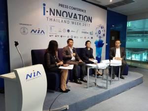 I-NNOVATION THAILAND WEEK เปิดมุมมองนวัตกรรม 360 องศา 5-8 ต.ค.