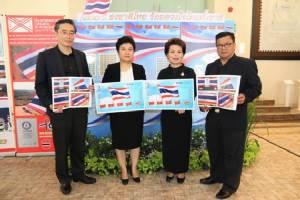 ไปรษณีย์ไทยเปิดตัวแสตมป์ '100 ปี ไตรรงค์ธงไทย'