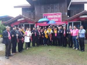 ประชาชนร่วมเปิดสาขาจิตอาสาพลังชาติไทย จ.อุดรธานีแน่นขนัด