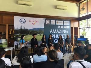 """สุดว้าว! ททท.ภูเก็ต จับมือสนามกอล์ฟจัดแคมเปญพิเศษ """"Amazing Phuket Golf 2017 #ตีกอล์ฟภูเก็ต ไม่แพงอย่างที่คิด"""""""