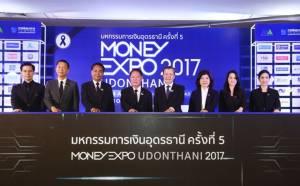 Money Expo Udonthani 2017 เริ่มแล้วโปรฯการเงินเพียบ