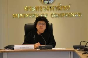 GIT วางยุทธศาสตร์ทำงาน หนุนไทยเป็นฮับอัญมณีและเครื่องประดับโลกปี 64