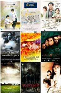 """สุโขทัยเปิด """"หวันโลกรามา"""" ฉายภาพยนตร์เฉลิมพระเกียรติ """"ในหลวง....ในดวงใจ"""" ตลอดเดือนตุลาคม"""