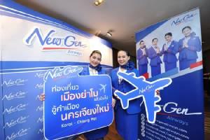 """""""นิวเจน"""" เพิ่มฝูงบินเช่า 4 ลำต่อปี ชูโคราชฐาน-สยายปีกเส้นบินเอเชีย"""