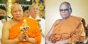 """ช่วงพีควงการผ้าเหลือง!! ลากไส้""""เจ้าคุณนิมิตร""""สมภารวัดสวนดอก สวมสัญชาติไทย ทำเนียนมาหลายสิบปี ไล่ประวัติ ที่แท้ก็""""สายธรรมกาย""""เช่นเดียวกับ """"สมเด็จสมศักดิ์""""ที่แบ็ค""""ลัทธิจานบิน""""ดองคดี""""ธัมมชโย""""มาตลอด หนนี้พัวพันคดีซะเอง คงไม่มีใครปัดเป่าให้"""