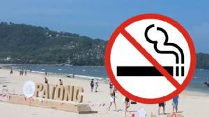 """""""ห้ามสูบบุหรี่"""" นำร่อง 20 ชายหาดดัง """"พัทยา-หัวหิน-ป่าตอง"""" หลังขยะก้นบุหรี่อื้อ"""