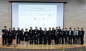 """ม.รังสิต เผย สธ.ระบุ """"วิศวกรชีวการแพทย์"""" จำเป็นสำหรับยุคประเทศไทย 4.0"""