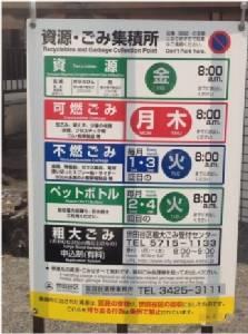 """ทำไมประเทศญี่ปุ่นถึง """"สะอาด"""" นัก ?"""