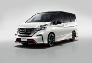 รถใหม่นิสสัน โตเกียว มอเตอร์โชว์ ปลายเดือนนี้