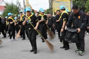 แม่ทัพภาคที่ 3 ร่วมกับผู้ว่าฯจิตอาสาจัดกิจกรรม Big Cleaning Day ทำดีเพื่อพ่อ