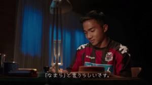 """สุดฮอต! จับ """"ชนาธิป"""" เป็นพรีเซ็นเตอร์โฆษณาสินค้าญี่ปุ่น (คลิป)"""