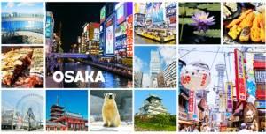 """""""โอซากา"""" ปาดหน้า """"โตเกียว""""  ครองแชมป์สุดยอดเมืองท่องเที่ยวแห่งญี่ปุ่น"""