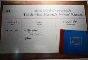 รพ.สมเด็จฯ แสดงถึงความจงรักภักดี จัดแสดงพระราชกรณียกิจในหลวง ร.9