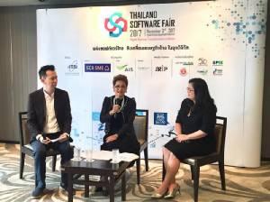 """""""ATSI"""" หวังภาครัฐออกมาตรการลดหย่อนภาษีช่วยผู้ผลิตซอฟต์แวร์ไทย"""