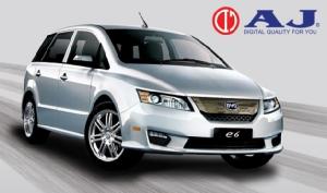 AJA จะตั้งบริษัทร่วมทุน 45% นำเข้า-จำหน่ายรถ EV จากประเทศจีน