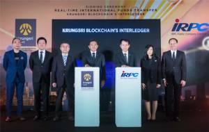 Krungsri Blockchain's Interledger พลิกโฉมโลกการเงินธุรกิจไทย