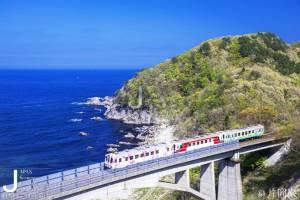พนง.ขับรถไฟสาวสวย ฟื้นชีวิตให้พื้นที่แผ่นดินไหวญี่ปุ่น (ชมคลิป)