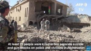 In Clip : ยอดดับตอลิบานโจมตีอัฟกานิสถานพุ่ง 80 ราย บาดเจ็บเฉียด 300 เชื่อมีหนอนบ่อนไส้