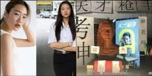 """ฟีเวอร์! นักศึกษาจีนปั้น """"ครูพี่ลิน"""" ไว้บูชาหวังช่วยให้สอบผ่าน"""