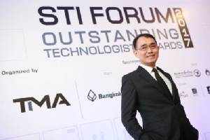 """""""นวัตกรรมแบบเปิด""""  ช่องทางหนุน SMEs และ Startup เปลี่ยนผ่านสู่โมเดล 4.0"""