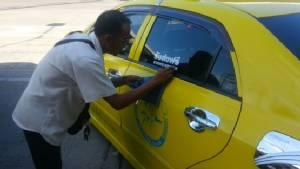 แท็กซี่จิตอาสากลุ่มโชกุน รวมตัวกว่า 20 คัน รับ-ส่งฟรีสนามหลวง