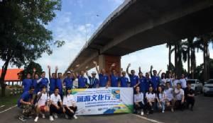 เปิดเมืองอุดรฯ ต้อนรับคาราวานท่องเที่ยวไทย-จีน มั่นใจช่วยดึงยอดทัวร์จีนเพิ่มอีกเกือบ 10 ล้านคน
