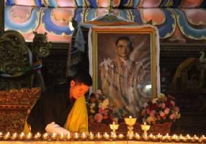 """""""ภูฏาน"""" จัดพิธีสวดมนต์ถวายเป็นพระราชกุศลแด่พระบาทสมเด็จพระปรมินทรมหาภูมิพลอดุลยเดช"""